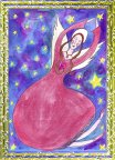 Ascension to Cosmic Consciousness  Angel Essence by Hazel Raven